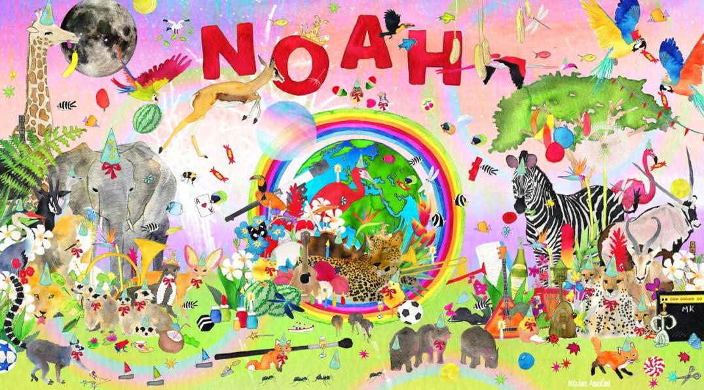 visuel_SB_NOAH18.jpg