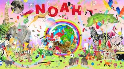 visuel_SB_NOAH18